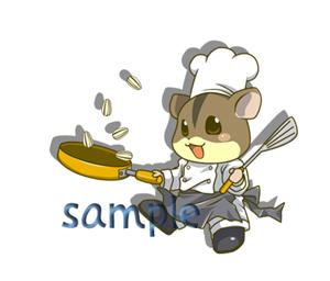 cook01.jpg